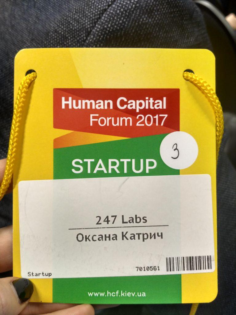 Human Capital Forum 2017 badge