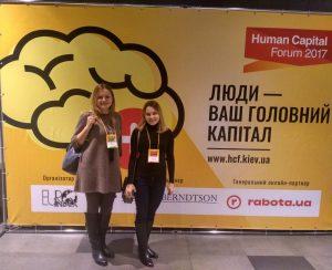 Human Capital Forum in Kyiv